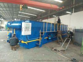 养猪基地一体化污水处理设备