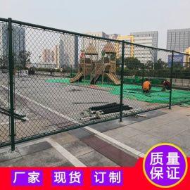 广州高尔夫球场围网 云浮球场包塑围栏网 操场围网 足球场围栏