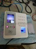 深圳威尔迪FP69超薄人脸指纹考勤一体机免软件!
