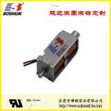 新能源充電槍電磁鎖推拉 BS-K0734S-18