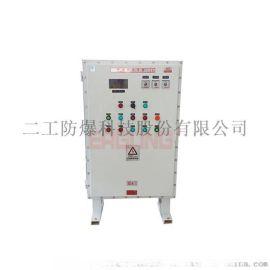 变电所690V40回路防爆配电箱厂家定做