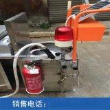 内蒙古灌缝机水泥混凝土路面灌缝机供应商