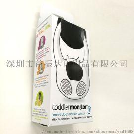 3C产品盒印刷加工铜板纸盒直达工厂定制服务深圳订做