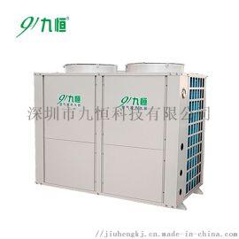 松岗建筑工地节能环保空气能热水器工程
