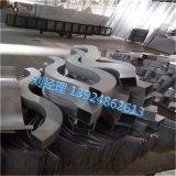 彎曲鋁方通製造¥建材鋁方通專業生產