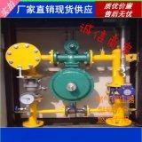 RTZ-DQ燃气调压器减压阀天然气调节阀燃气设备