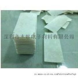 3M模切膠帶/NITTO模切膠帶/TESA模切膠帶