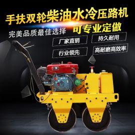 手扶式小单轮压路机 重型单钢轮压路机单滚筒压路机