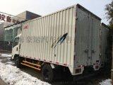 江铃 新凯运 116马力 4.1米单排厢式货车