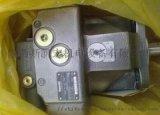 A4VG71HWD7/32L-NZF02K011S轴向柱塞泵