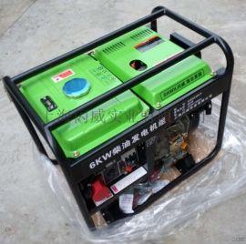 闪威动力小型6kw静音柴油发电机