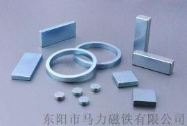 钕铁硼强力磨具磁铁生产商 电子五金/工业磁铁厂家