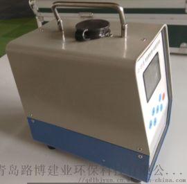 路博:LB-120F(W)小机型粉尘采样器