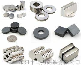 东阳马力钕铁硼强力磁铁 包装 玩具磁铁定做