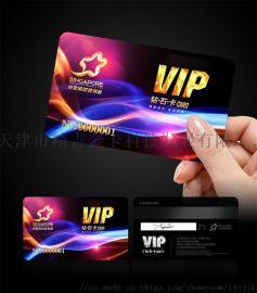 天津VIP卡、感应卡IC卡制作,因为精吉金卡而专业