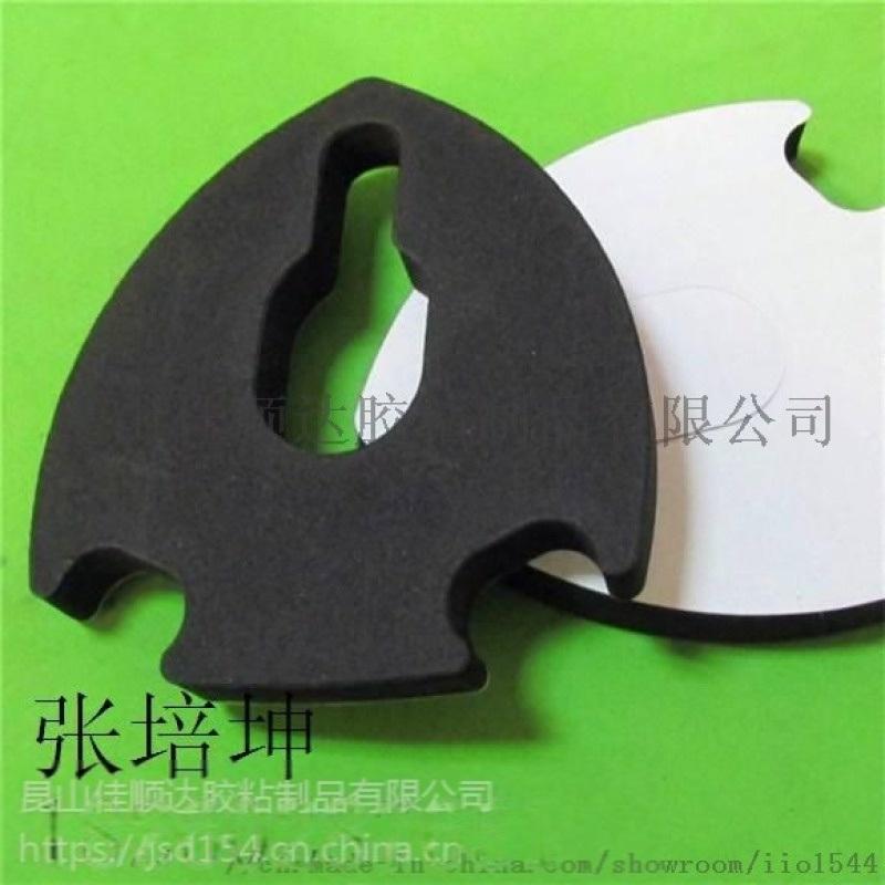 杭州泡棉隔音缓冲垫,耐划痕eva防震泡棉