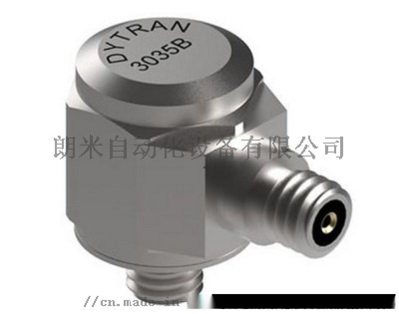 Dytran 超小型加速度传感器