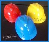 電力電工安全帽生產廠家 玻璃鋼加厚安全帽供應商