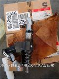 戴纳派克压路机康明斯QSN14喷油器4384360
