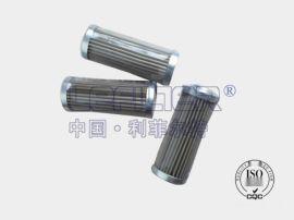 FAX-160*30黎明液压油滤芯