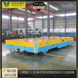 厂家蓄电池轨道遥控平板车轨道平板搬运工具车