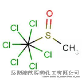 雙(三氯甲基)碸,二(三氯甲)碸,六氯二甲基碸