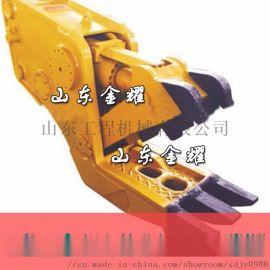 混凝土破拆工具 液压粉碎钳 挖机液压粉碎钳