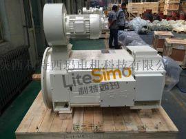 西玛直流电机Z4-440v直流电机工业用