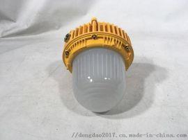 40W-80W防爆护栏灯LED防爆吸顶灯厂家直销DOD812