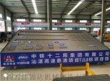 江西省上饶市,冲孔机,超前48型打孔机小导管钻孔机
