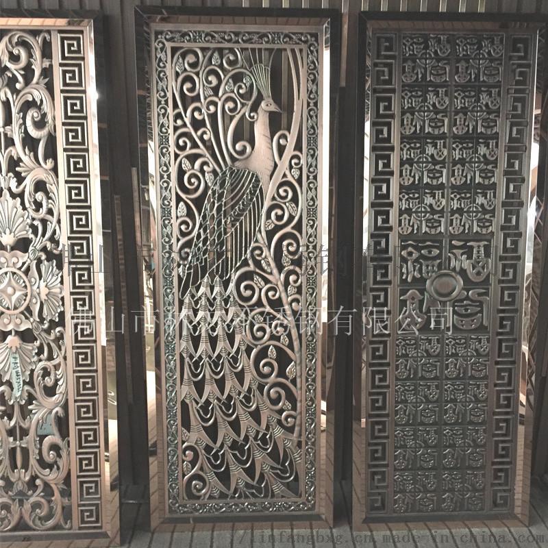 上海 定做酒店不鏽鋼隔斷屏風配飾 鋁板雕花屏風