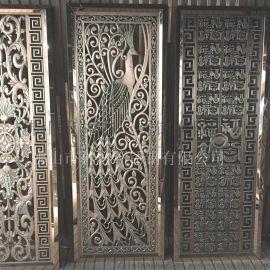 上海 定做酒店不锈钢隔断屏风配饰 铝板雕花屏风