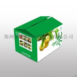 梨水果对口箱印刷包装设计定制批发
