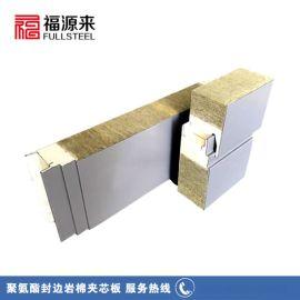 暗钉冲孔岩棉隔声板,聚氨酯封边多孔玻璃棉吸音板