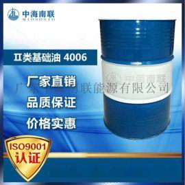 4006B环烷油 橡胶油