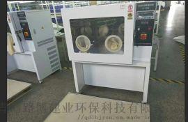 LB-350N低浓度称量恒温恒湿箱