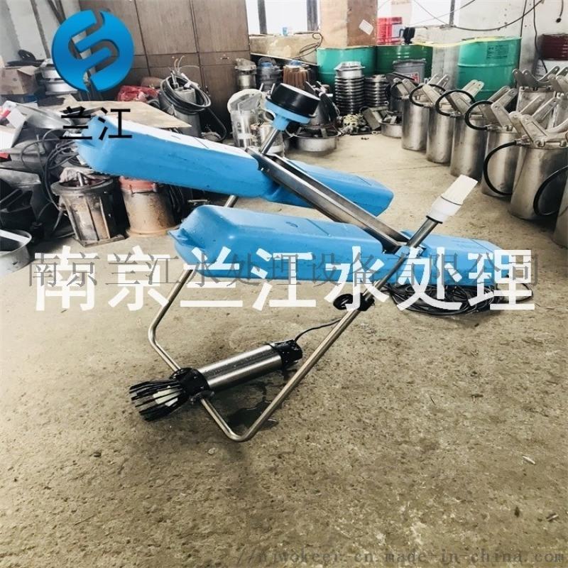 南京蘭江TLB-ZH2200河道推流式曝氣機