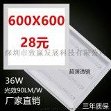 致贏廠家批發工程款led600*600面板燈超薄平板燈