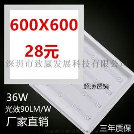 致赢厂家批发工程款led600*600面板灯超薄平板灯