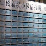 廠家定製不鏽鋼信報箱 房小區物業大堂信箱