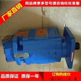 泊姆克齿轮泵1165041017液压泵