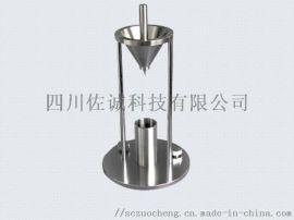 HYL-103型自然堆积密度计密度测试仪