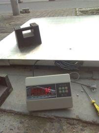 吉林保衡SCS-2吨联网自动控制地磅,1吨以太网工控电子磅秤