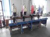 大連自動超聲波焊接機