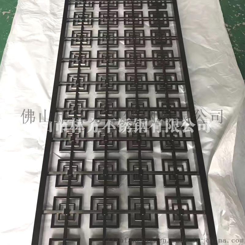 深圳酒店不鏽鋼屏風隔斷 鐳射雕花鏤空屏風定製