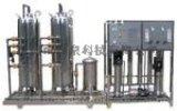 二级反渗透纯水机纯净水反渗透设备
