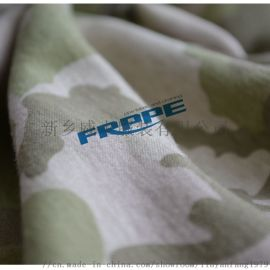 厂家直供 全棉迷彩阻燃针织面料 内衣专用低甲醛特种面料