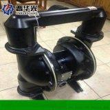 山西太原市矿用气动隔膜泵40口径隔膜泵厂家出售