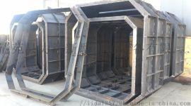 供应水泥化粪池钢模具 污水处理池模具