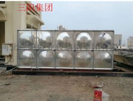 SMC玻璃钢组合式水箱方形玻璃钢模压水箱组合式拼装水箱环保消防